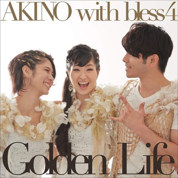 [Single] AKINO with bless4 – Golden Life / OVERNIGHT REVOLUTION (2016.01.27/MP3/RAR)