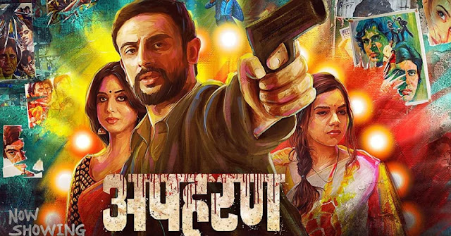 Apharan [2018 web-series] Season 1-Hindi 720p HDRip