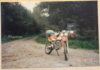HONDA  XLR250 オフロード バイク ツーリング