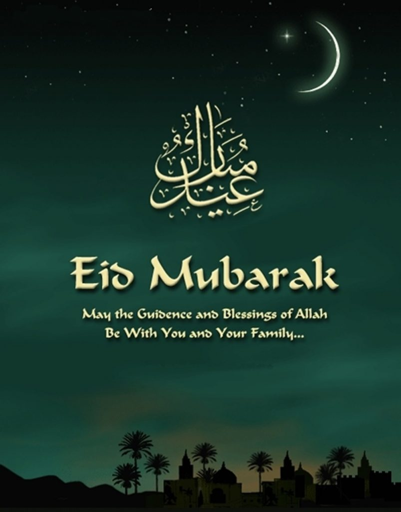 Best 101 Eid Mubarak Wishes 2018 Eid Mubarak Messages And