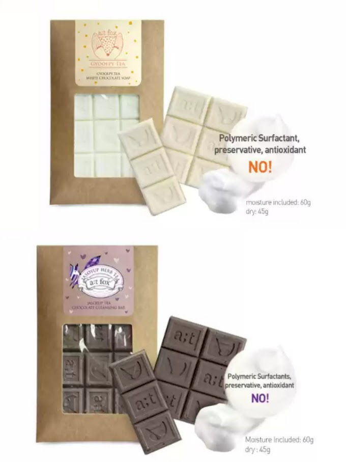 Pencuci Wajah Berbentuk Coklat (a;t fox - Gyoolpy Tea White Chocolate Soap)