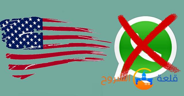 أمريكا ترفع دعوى قضائية ضد شركة واتس آب