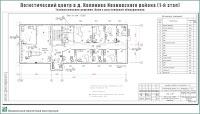 Проект логистического центра в пригороде г. Иваново - д. Коляново - Технологические решения - План с расстановкой оборудования
