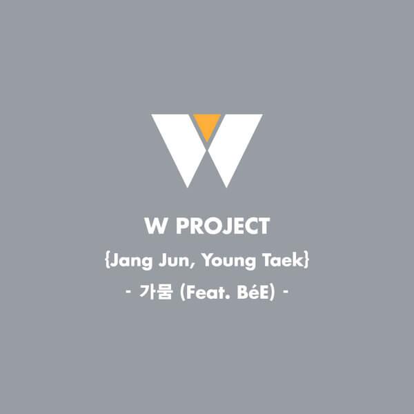 Jang Joon (장준), Young Taek (영택) – Drought (가뭄) (Feat. BéE) Lyrics
