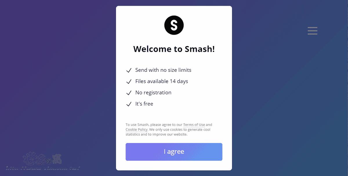 Smash 可自訂分享網址的免費儲存空間