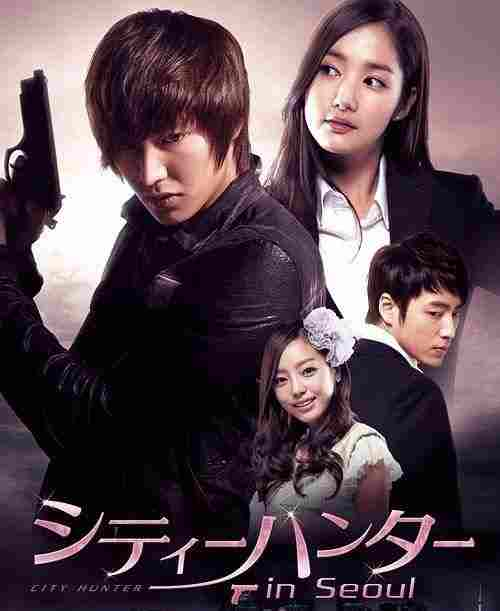 Drama Korea City Hunter Subtitle Indonesia