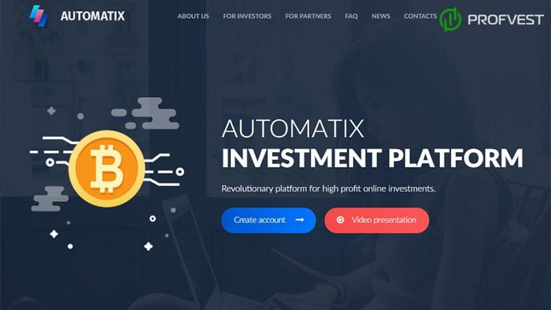 Automatix Top обзор и отзывы HYIP-проекта