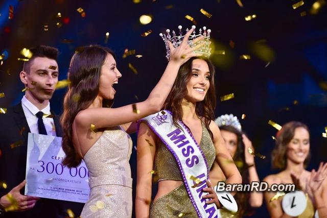 Miss Ucrania 2018, Veronika Didusenko