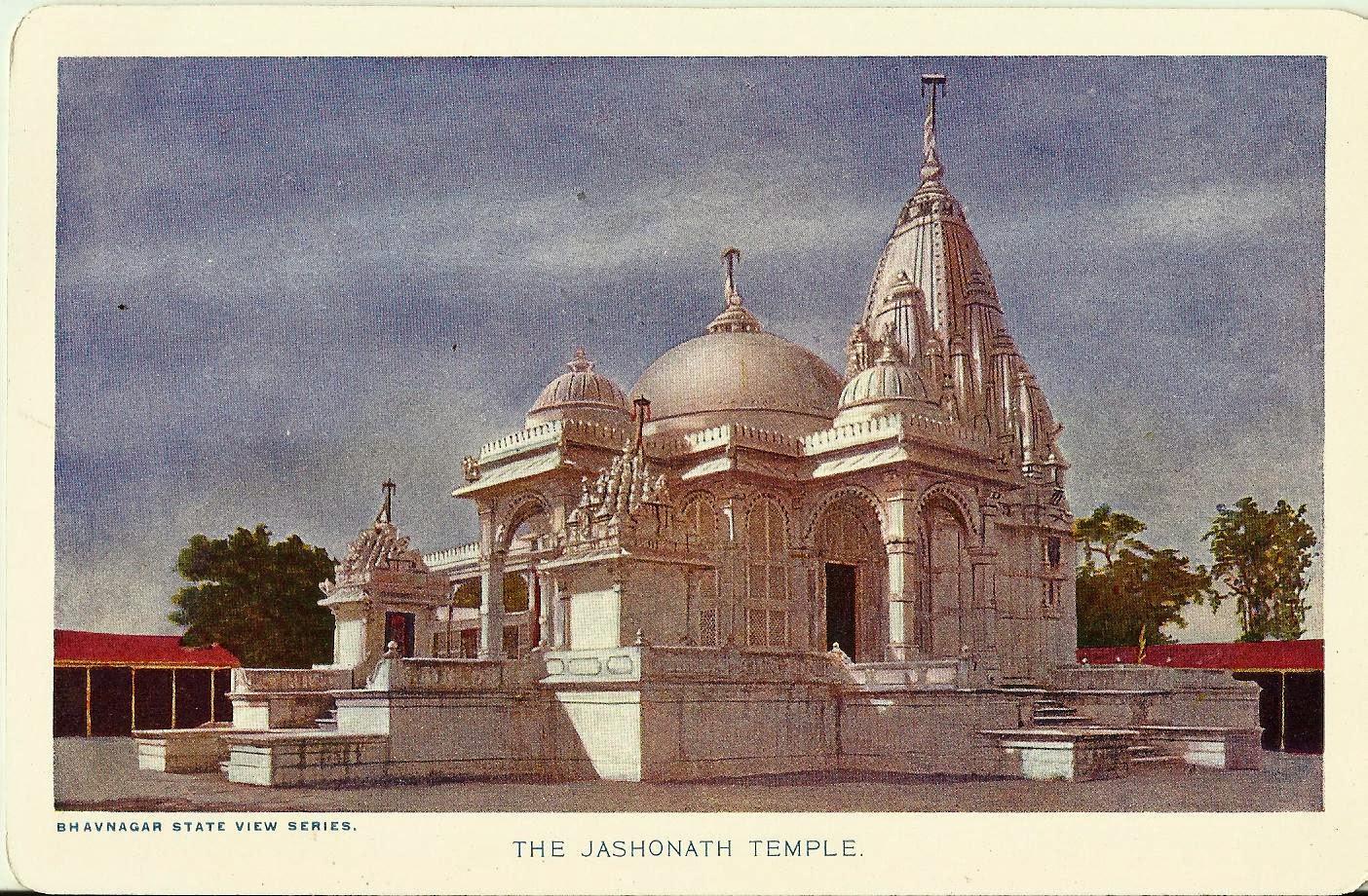 Heritage of India: Bhavnagar State vintage postcards