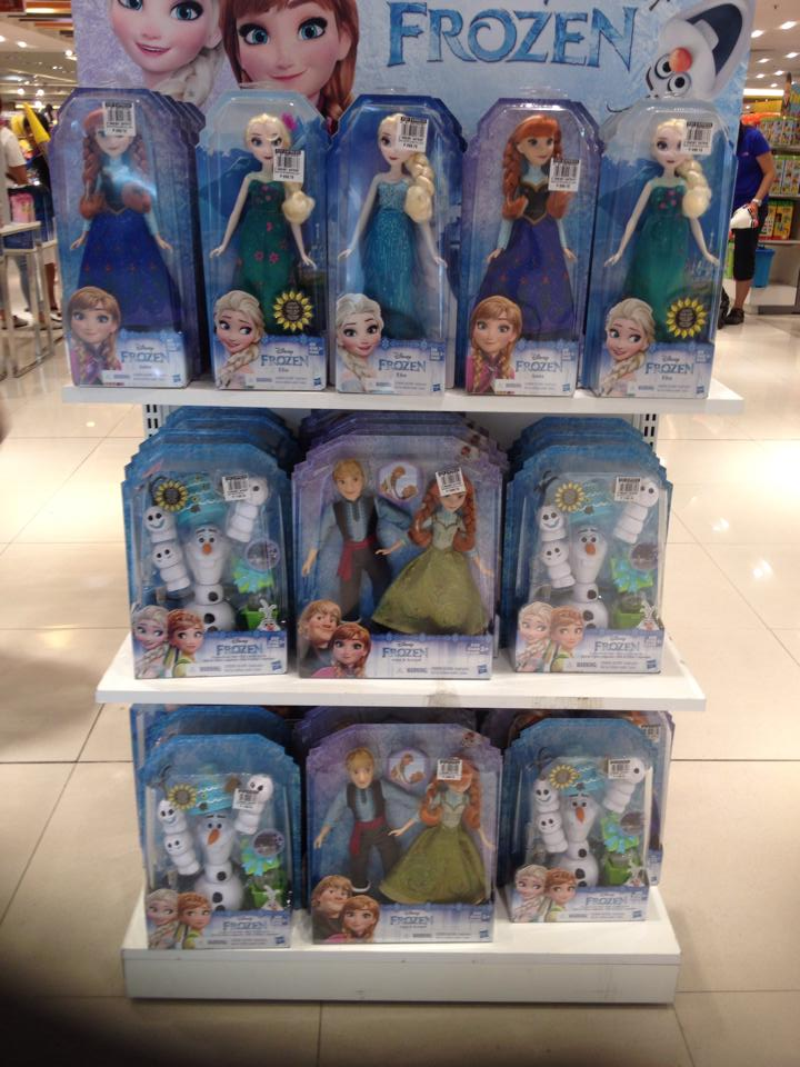 Jamie S Toy Blog New Hasbro Disney Princesses Dolls