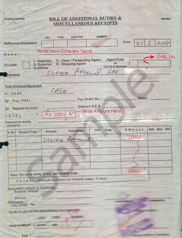 License-Renewal-Paid-Up-Challan