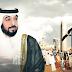 تسريبات تكشف مفاجآت حقيقة حالة الشيخ خليفة بن زايد و تتحدى الحكومة الإماراتية