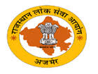 RPSC-Rajasthan-Lok-Seva-Ayog-Teacher-Gr-2-Jobs-Career-Vacancy-Exam