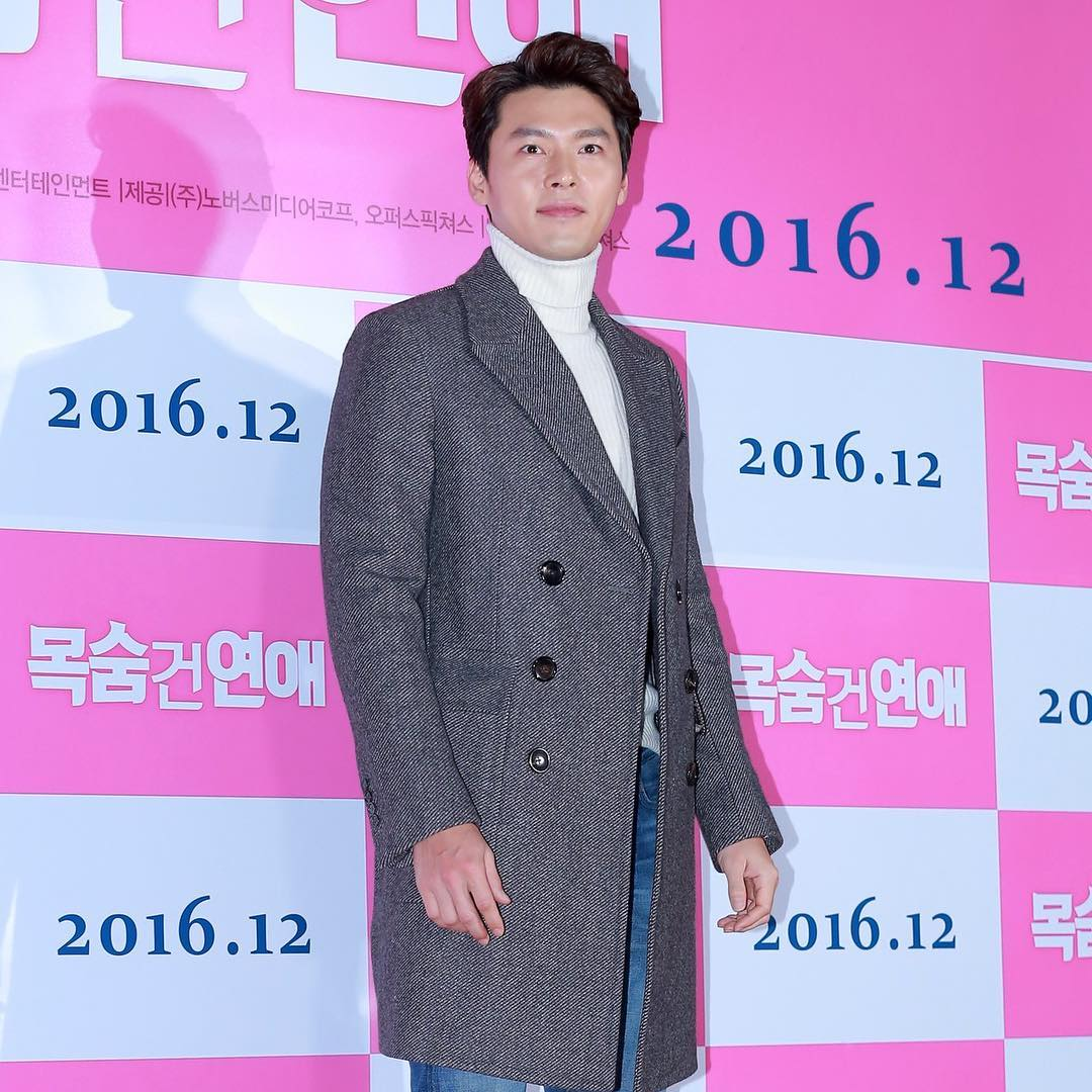 Hyun Bin at VIP Premier of Ha Ji Won movie Life-Risking Romance