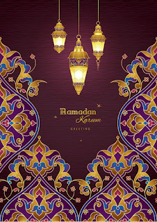خلفيات رمضان 2018