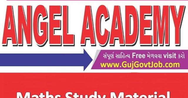 Angel Academy Gandhinagar Material PDF Download