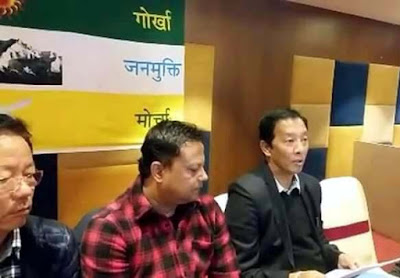 Binay Tamang Anit Thapa
