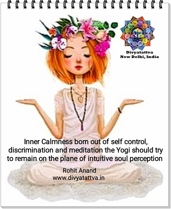 Kundalini Yoga & Meditation Quotes For Yoga Class, Spiritual Wisdom By Rohit Anand