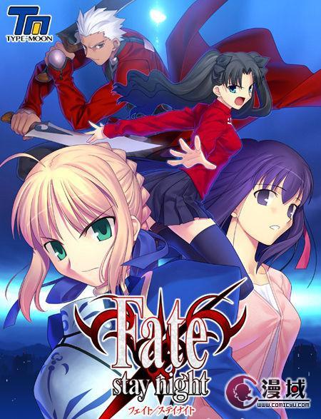 [Discussão] Fate/Stay Night 1470672733899
