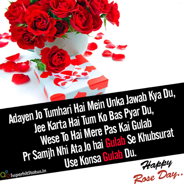Hindi shayari On Rose Day Love Pics
