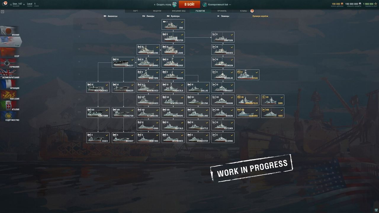 world of warships cv rework