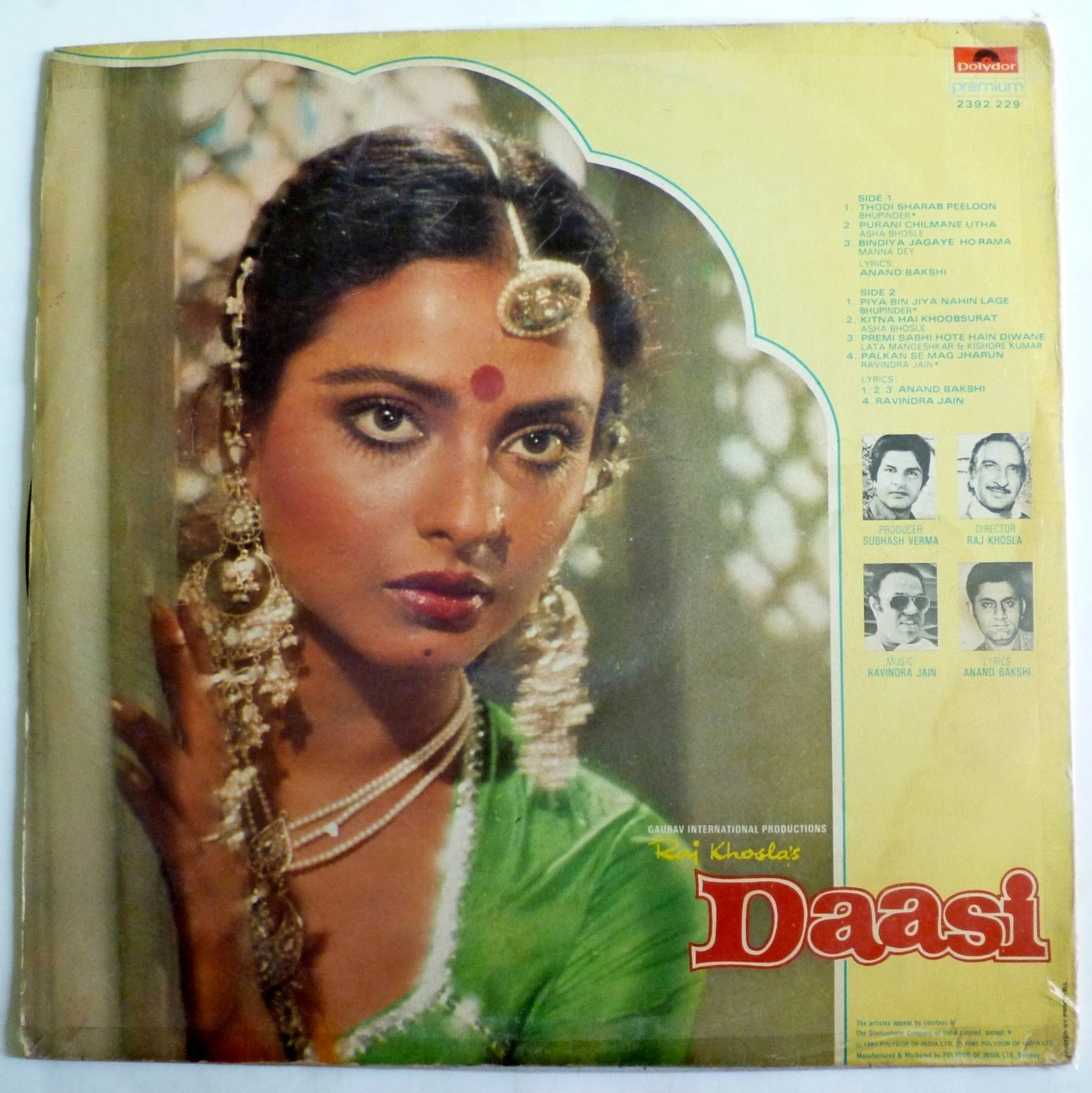 Bollywood Hindi Movie Record Covers - Part 4 - Old Indian -7466