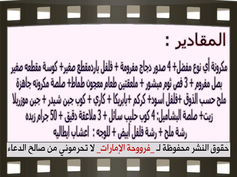 http://4.bp.blogspot.com/-mvA-uHyKvAw/Vh453keTWrI/AAAAAAAAXIE/rKM074Z2XBE/s1600/3.jpg