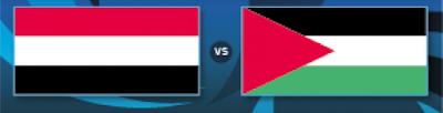 شاهد مباراة اليمن وفلسطين بث مباشر الاربعاء 22-3-2017 مباراة ودية والقنوات الناقلة