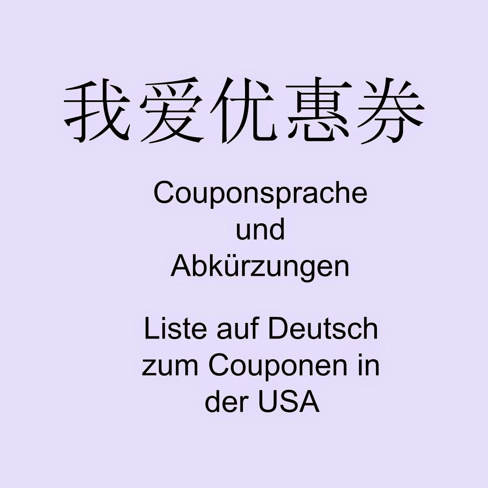 Abkürzungen und Fachbegriffe auf Deutsch