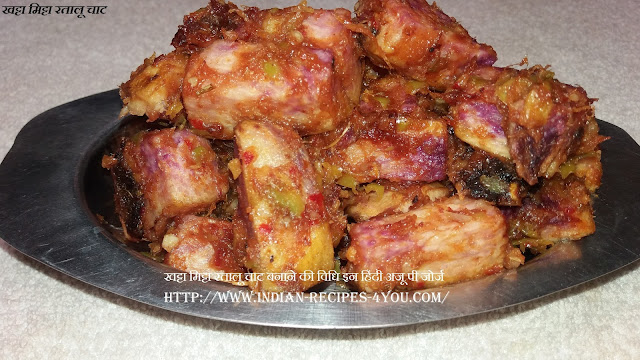 http://www.indian-recipes-4you.com/2017/04/blog-post.html