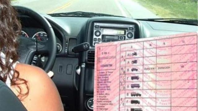Τι αλλάζει στα διπλώματα οδήγησης με νέα υπουργική απόφαση