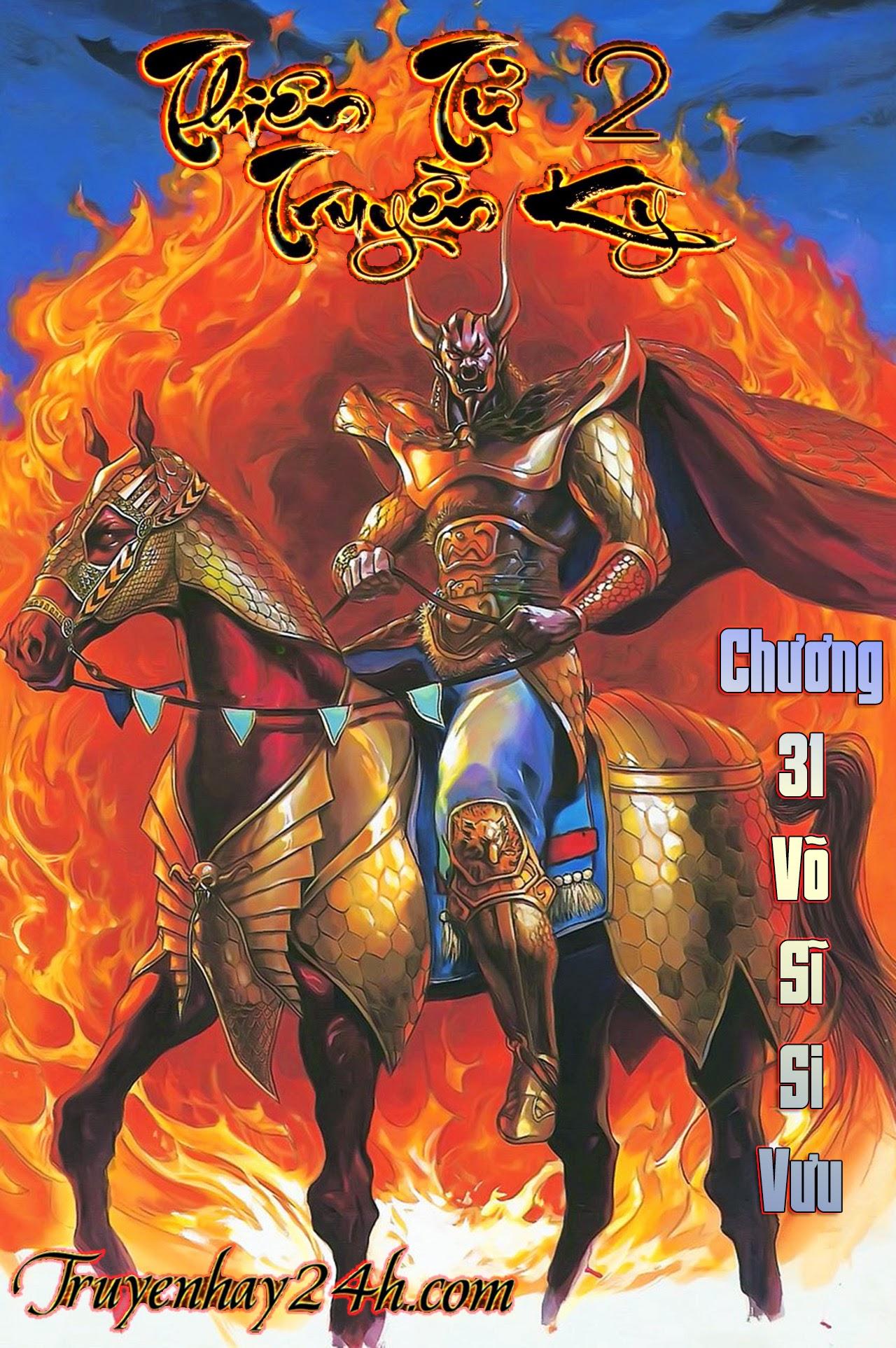 Tần Vương Doanh Chính chapter 31 trang 1