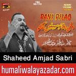 shiahd.blogspot.com/2017/09/amjad-sabri-nohay-2018.html
