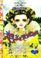 ขายการ์ตูน Princess เล่ม 143