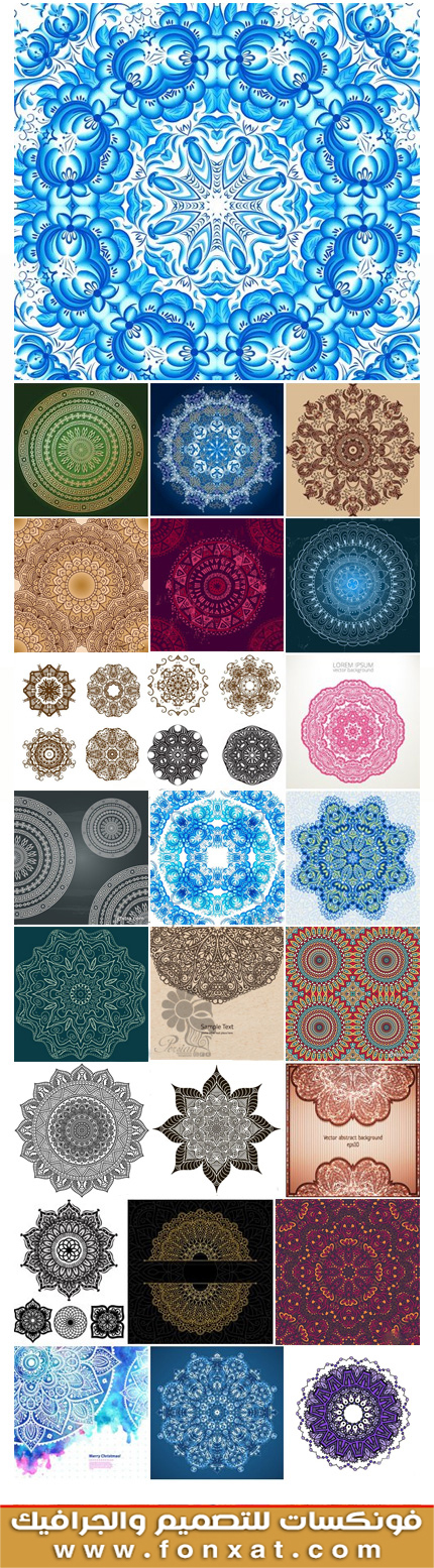 Mandala vector illustrations, decorative elements