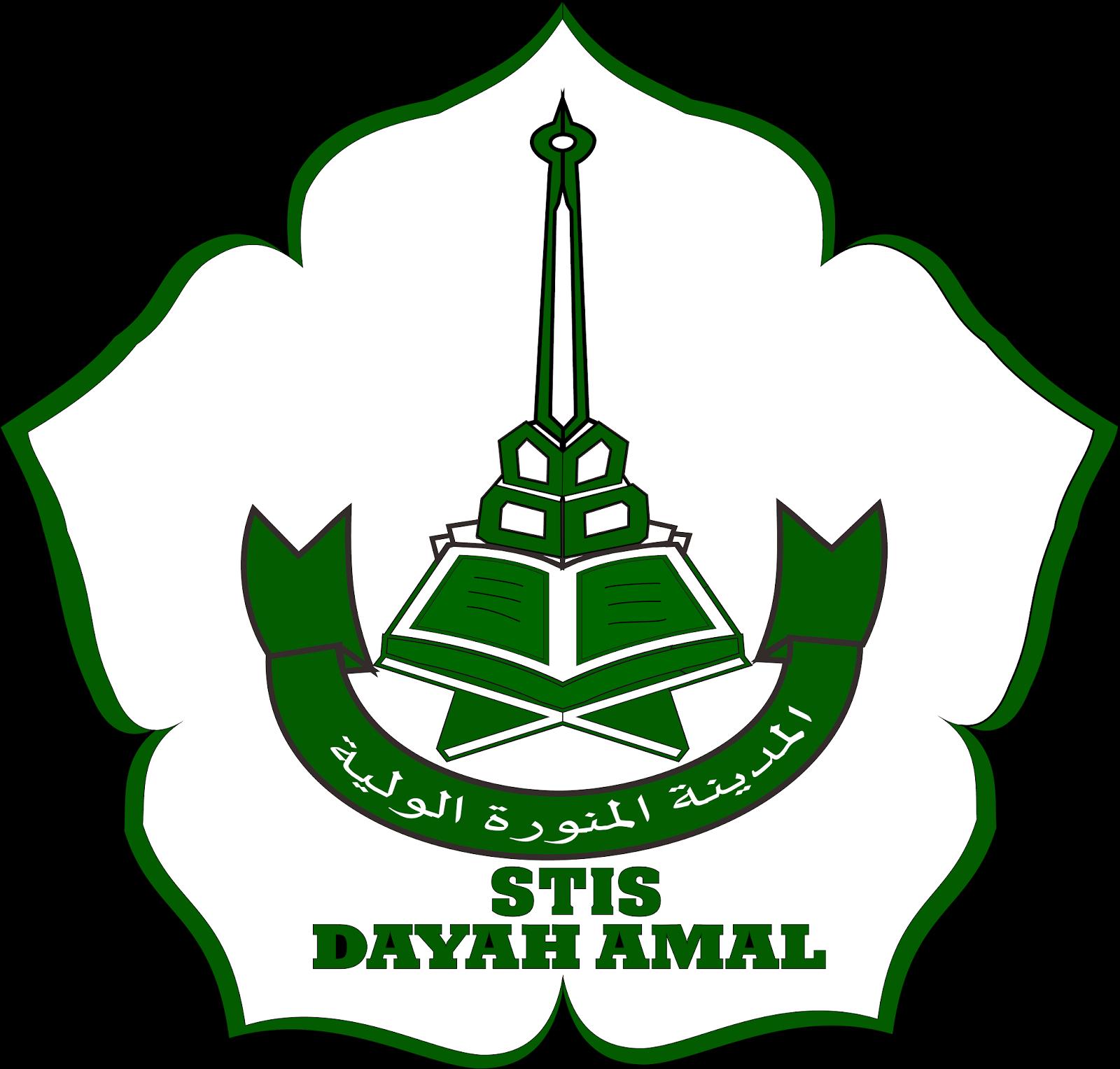logo stis dayah amal aceh timur