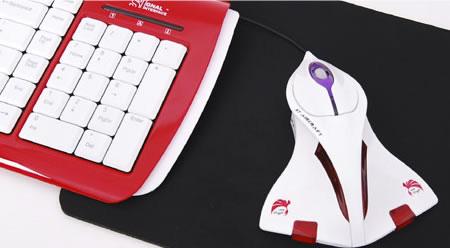 Diseño de mouse para computadora.