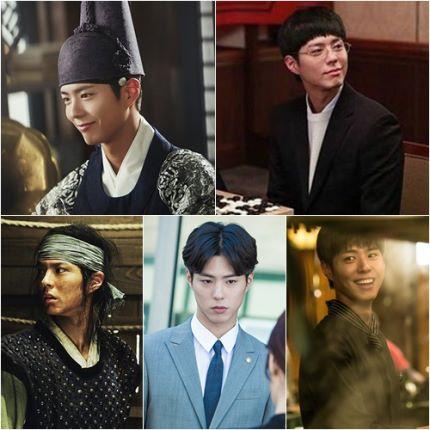 Park Bo Gum Drama