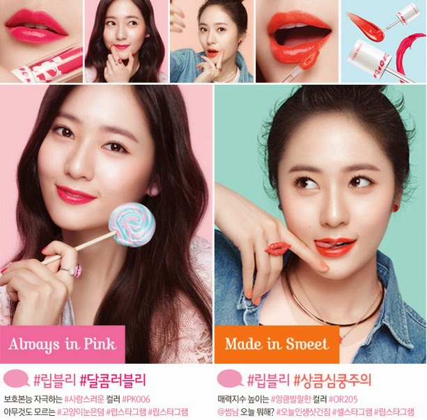 lip tint etude house, jual etude house murah, jual etude house original, etude house semarang, jual lip tint, etude house korea, cherry tint, color lips fit, darling tint, kissfull tint chou, rosy tint, chibi's etude house, color in liquid lips