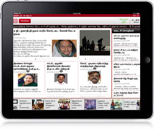 dinamalar news app download
