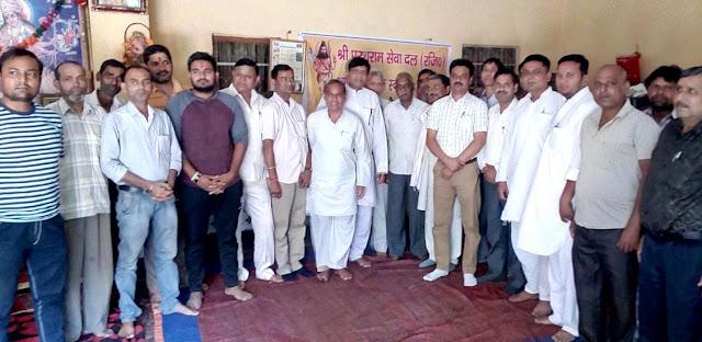 Brahmin unity in the meeting of Shri Parshuram Dal in Faridabad