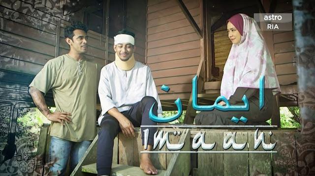 Imaan (2019)