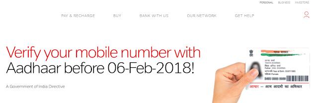 Mobile Number Ko Aadhar se Link Karne ka Online Tarika