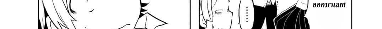 อ่านการ์ตูน Koisuru Yankee Girl ตอนที่ 2 หน้าที่ 18