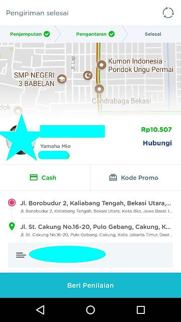 aplikasi anterin