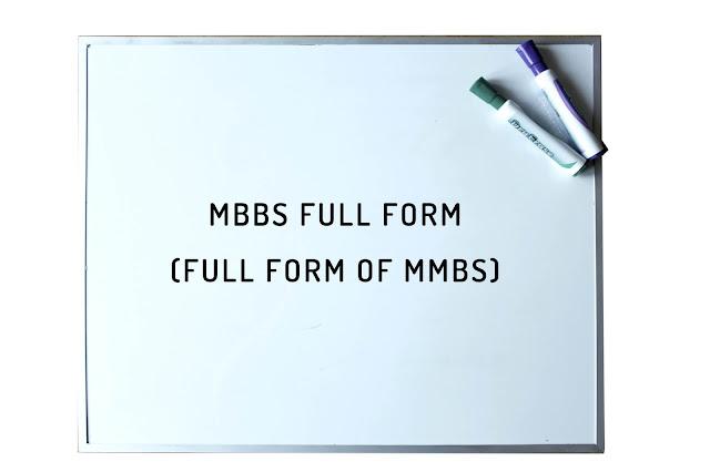 MBBS Full Form: MBBS का फुल फॉर्म