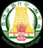 Medical Service Recruitment Board, MRB, Tamil Nadu, freejobalert, Latest Jobs, Hot Jobs, Post Graduation, Medical, mrb logo