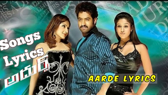 chary song from adhurs