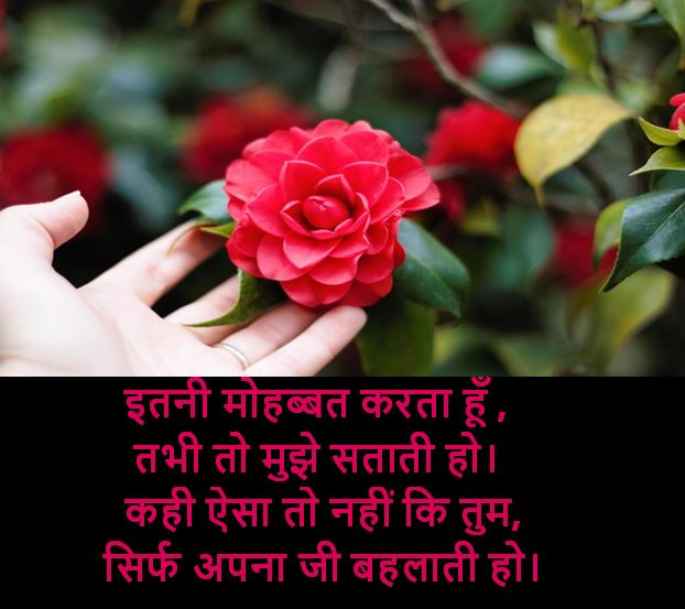 heart touching shayari collection, heart touching shayari download