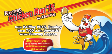 Kenny's Chicken Run 2015